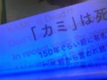 20171103060351