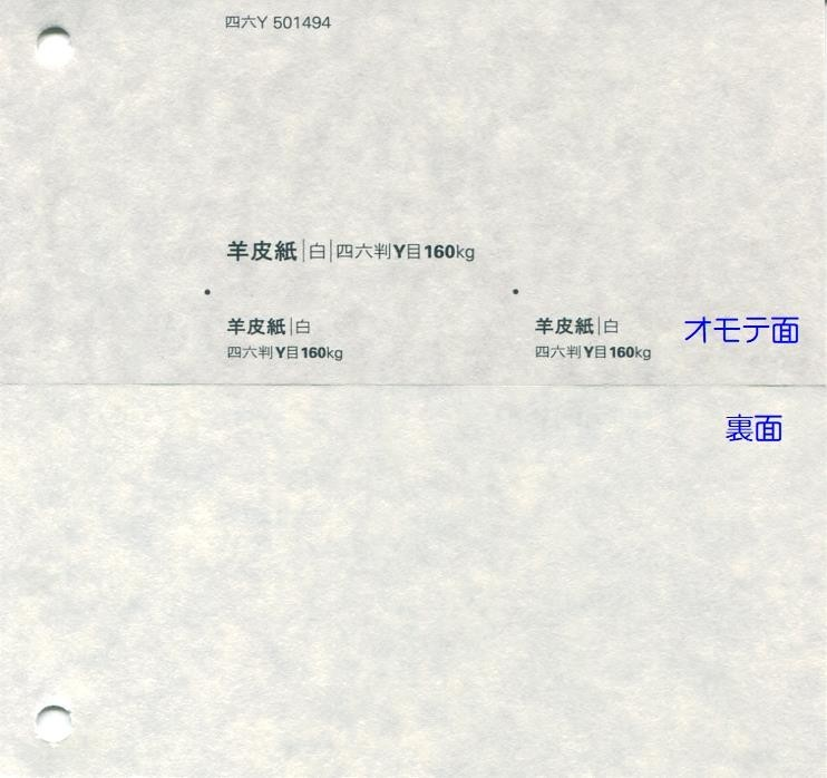 f:id:JAM1963:20210819185419j:plain