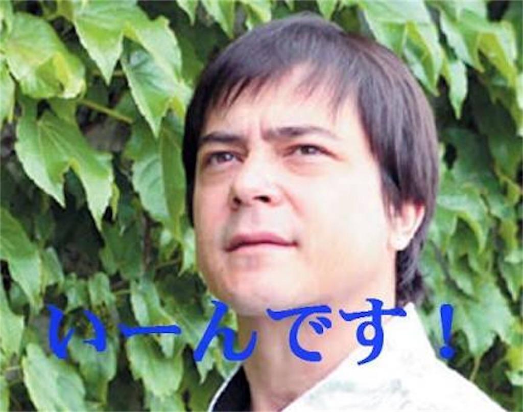 f:id:JAM21719800303:20170416074924j:image