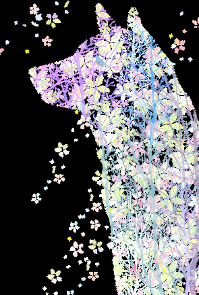 f:id:JAMCATPARIS:20190924214700p:image
