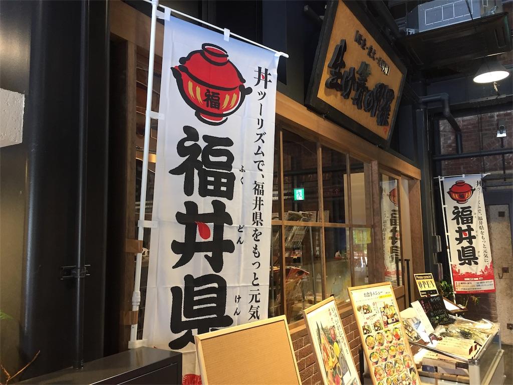 f:id:JAMG-chan:20170504093224j:image