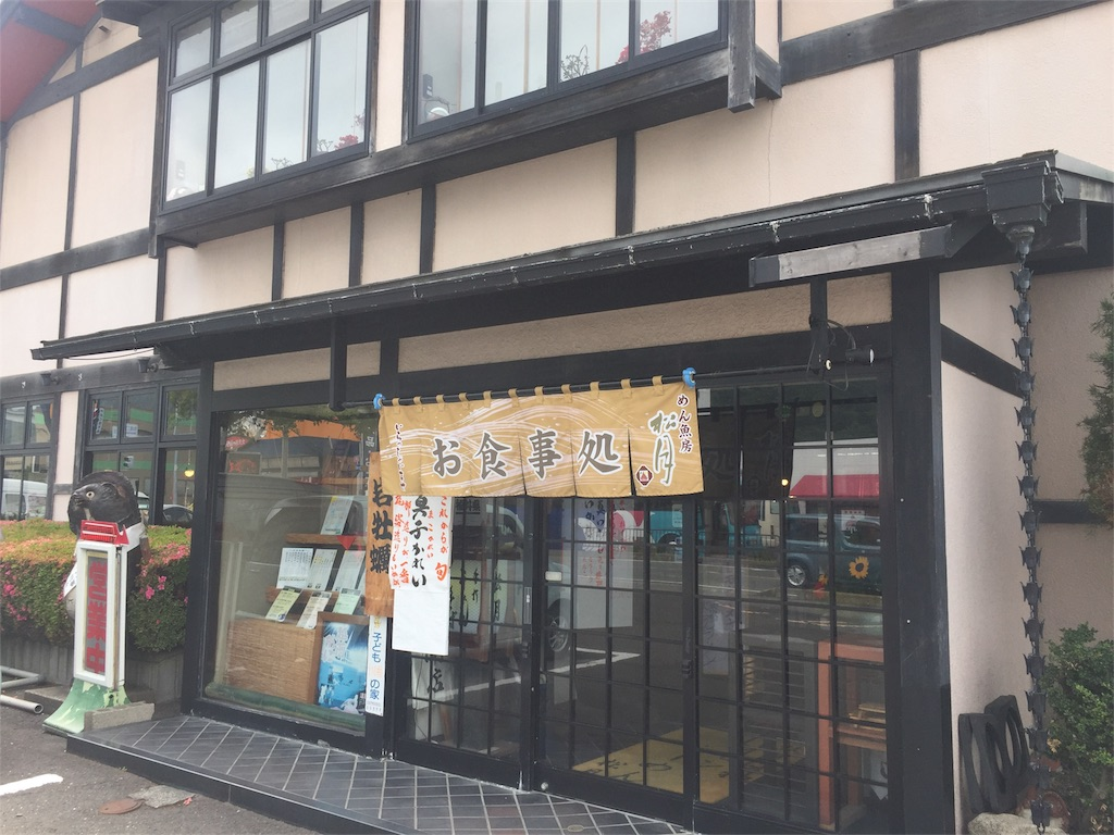 f:id:JAMG-chan:20170610135848j:image