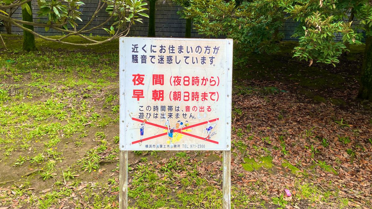 f:id:JAPAN-OUTDOOR-HOOPS:20200820145618p:plain
