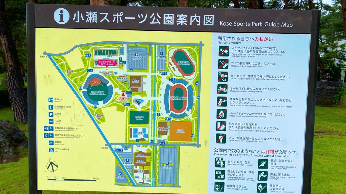f:id:JAPAN-OUTDOOR-HOOPS:20200821113056j:plain