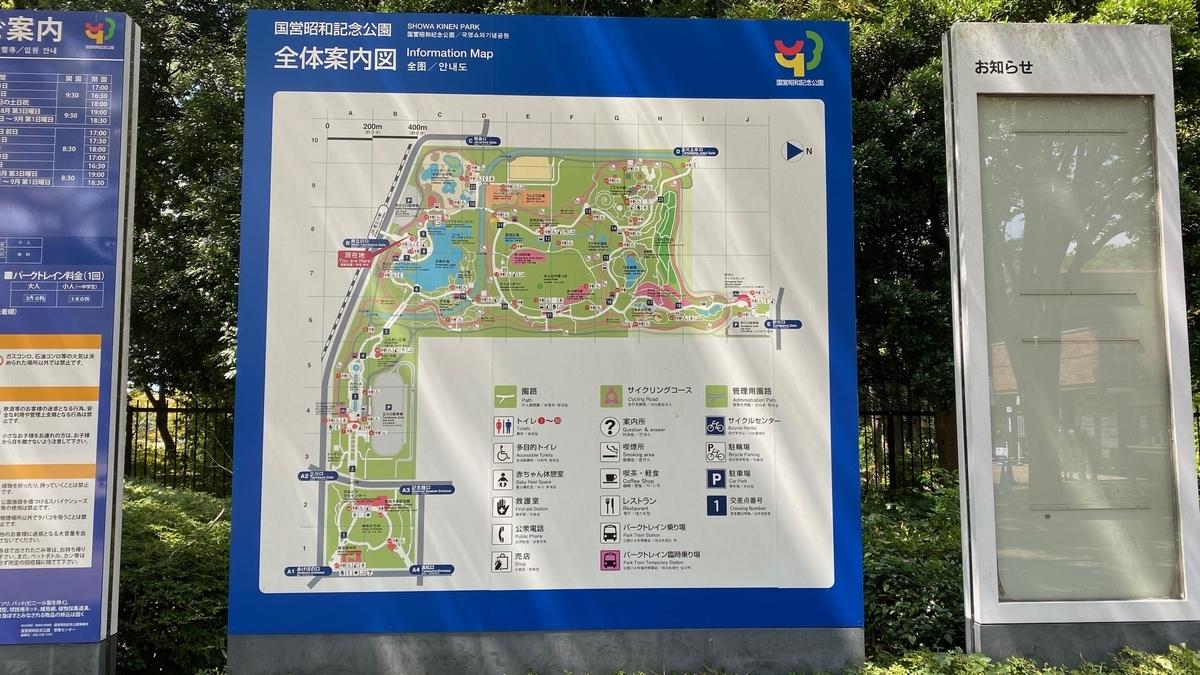 f:id:JAPAN-OUTDOOR-HOOPS:20200830160043j:plain