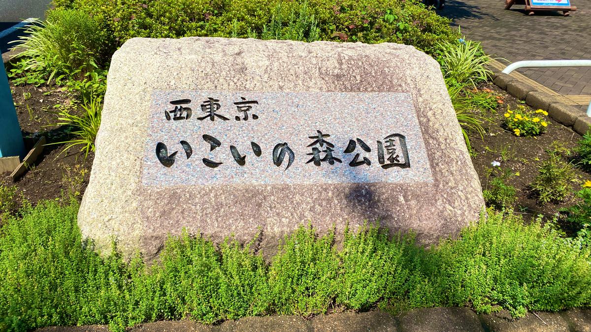 f:id:JAPAN-OUTDOOR-HOOPS:20200901085419p:plain