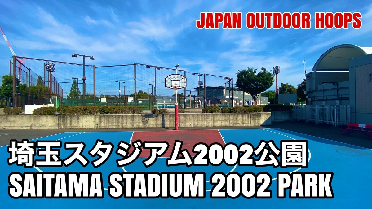 f:id:JAPAN-OUTDOOR-HOOPS:20201005083046j:plain