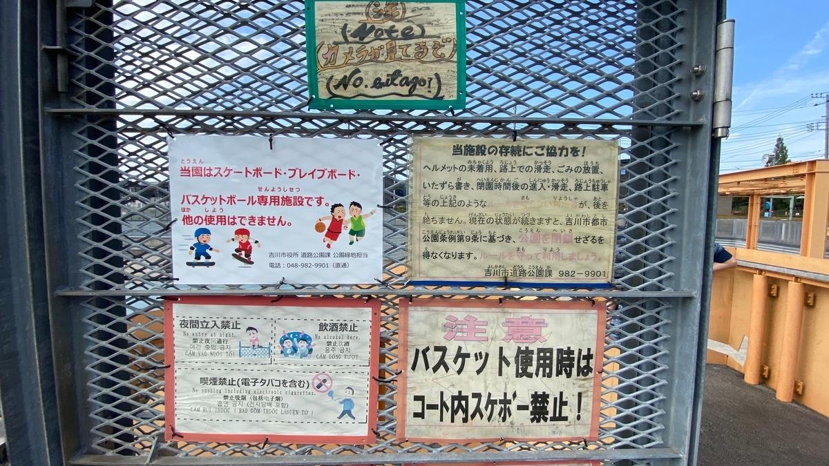 f:id:JAPAN-OUTDOOR-HOOPS:20201006085749j:plain