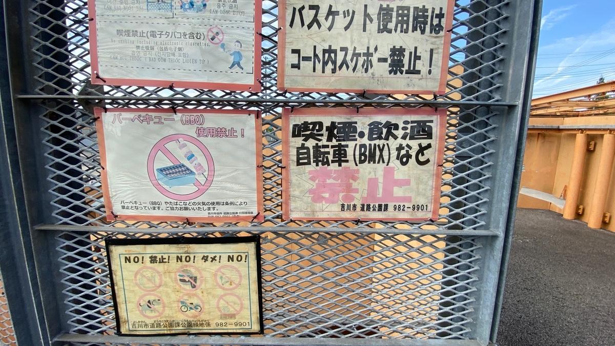 f:id:JAPAN-OUTDOOR-HOOPS:20201006085812j:plain