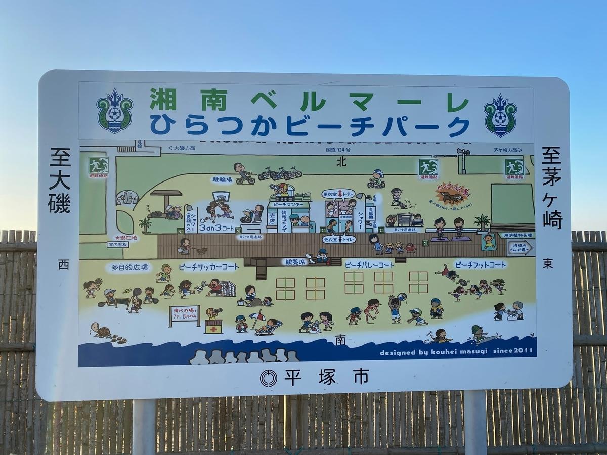f:id:JAPAN-OUTDOOR-HOOPS:20201121161606j:plain