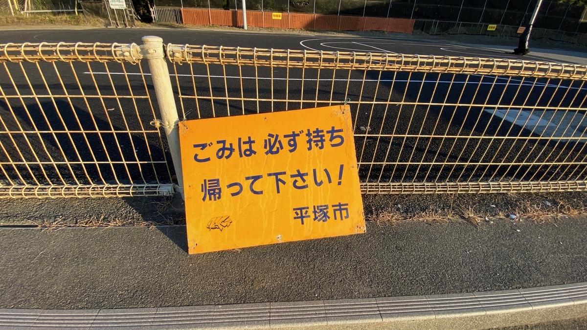 f:id:JAPAN-OUTDOOR-HOOPS:20201121162227j:plain