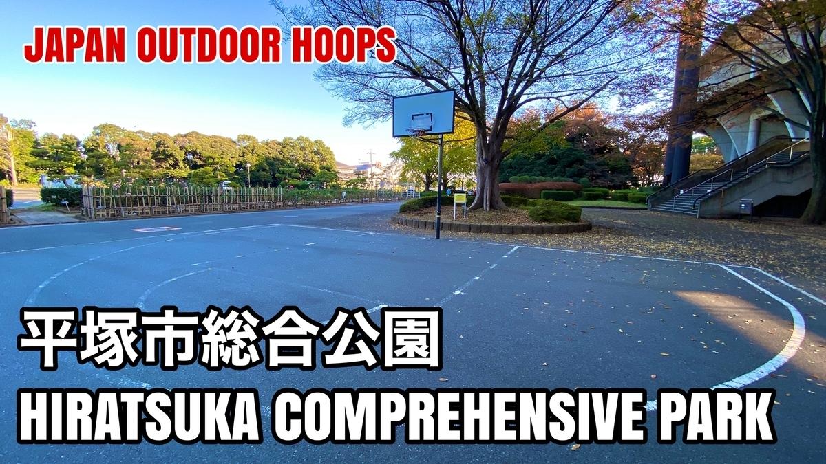 f:id:JAPAN-OUTDOOR-HOOPS:20201124090448j:plain