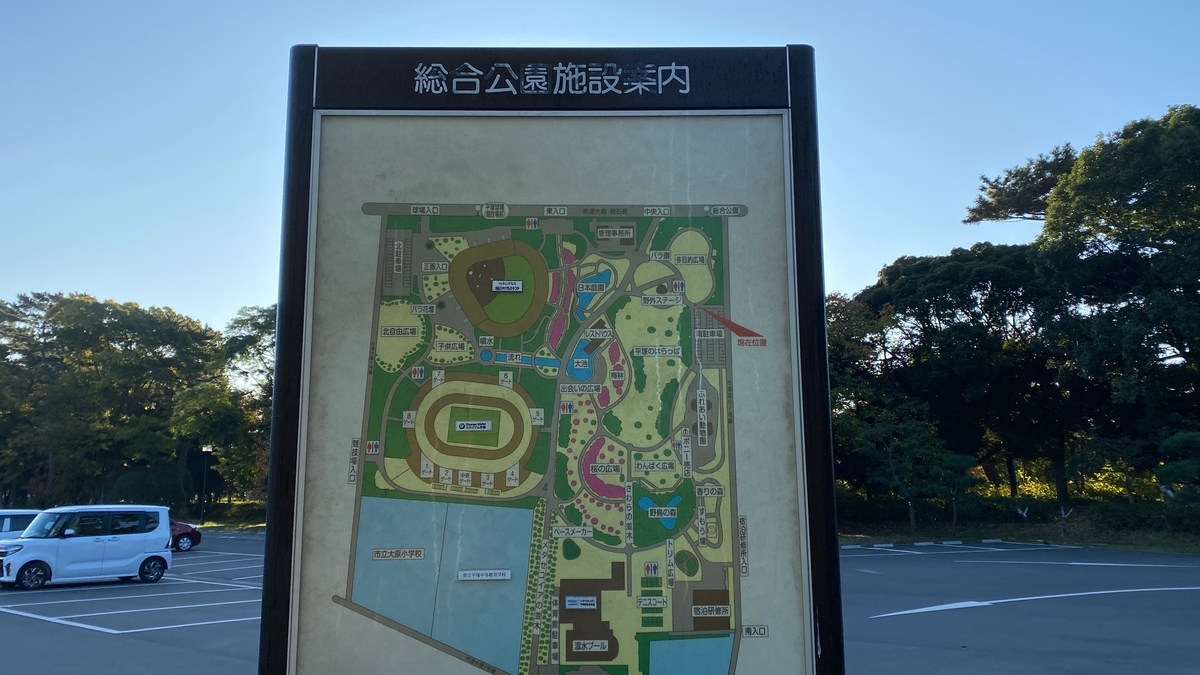 f:id:JAPAN-OUTDOOR-HOOPS:20201124090952j:plain