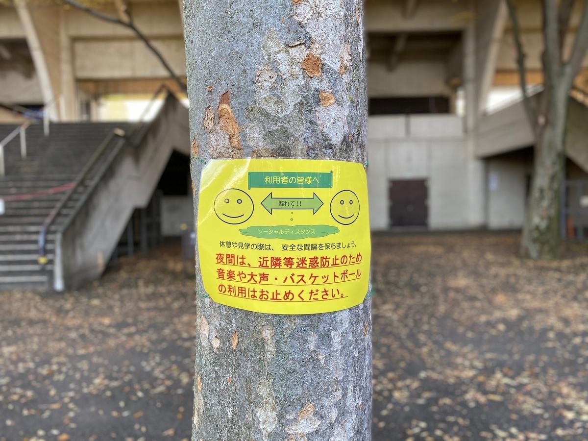 f:id:JAPAN-OUTDOOR-HOOPS:20201124091127j:plain