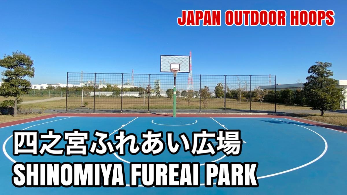f:id:JAPAN-OUTDOOR-HOOPS:20201125095043j:plain