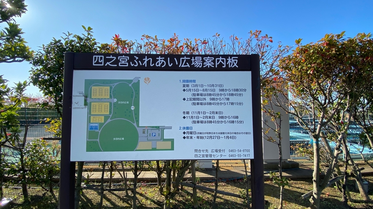 f:id:JAPAN-OUTDOOR-HOOPS:20201125101746j:plain