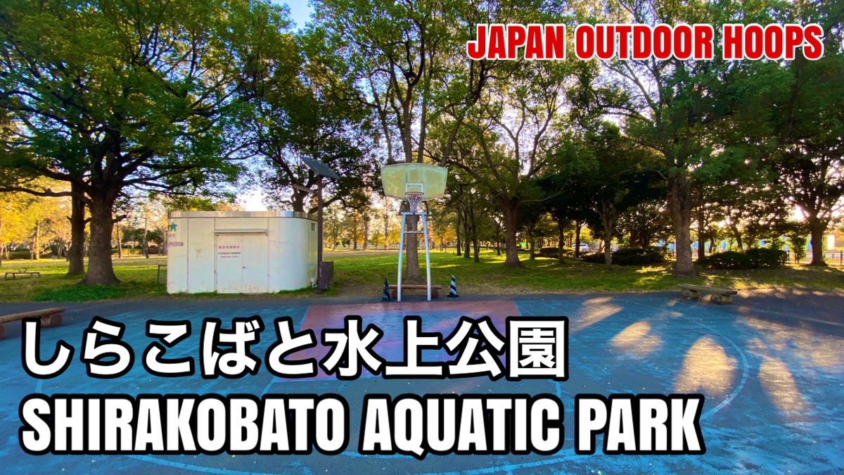 f:id:JAPAN-OUTDOOR-HOOPS:20201126154105j:plain