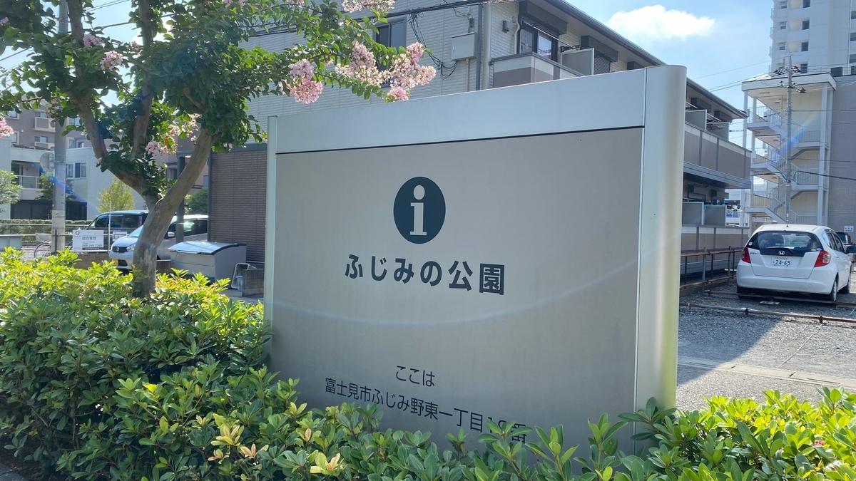 f:id:JAPAN-OUTDOOR-HOOPS:20201126175347j:plain