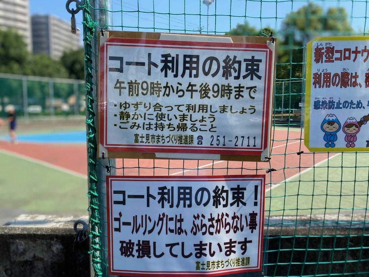 f:id:JAPAN-OUTDOOR-HOOPS:20201126175943j:plain