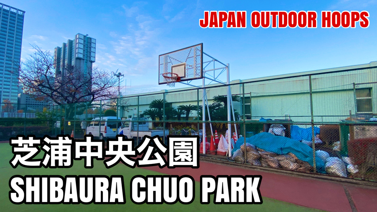 f:id:JAPAN-OUTDOOR-HOOPS:20201207165850j:plain