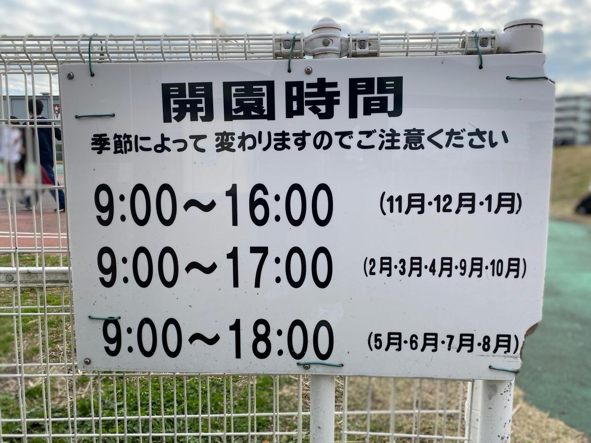 f:id:JAPAN-OUTDOOR-HOOPS:20201210110255j:plain