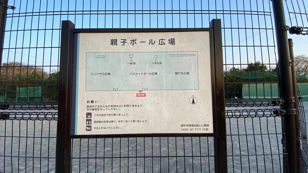 f:id:JAPAN-OUTDOOR-HOOPS:20201214160509j:plain