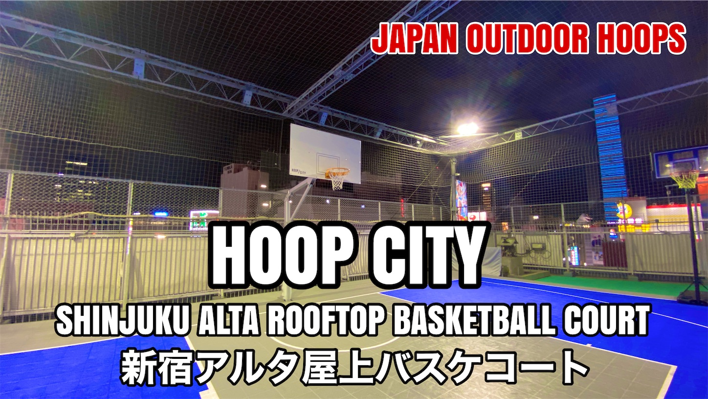 f:id:JAPAN-OUTDOOR-HOOPS:20210111002647j:image