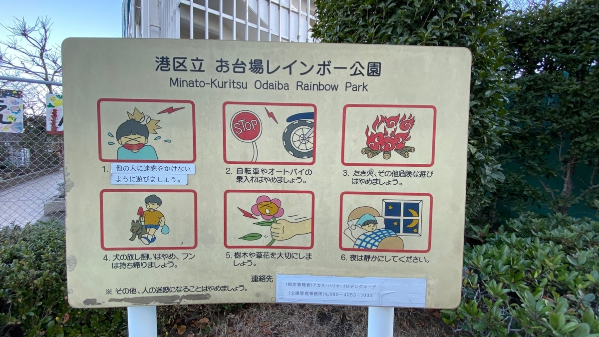 f:id:JAPAN-OUTDOOR-HOOPS:20210130191924j:plain