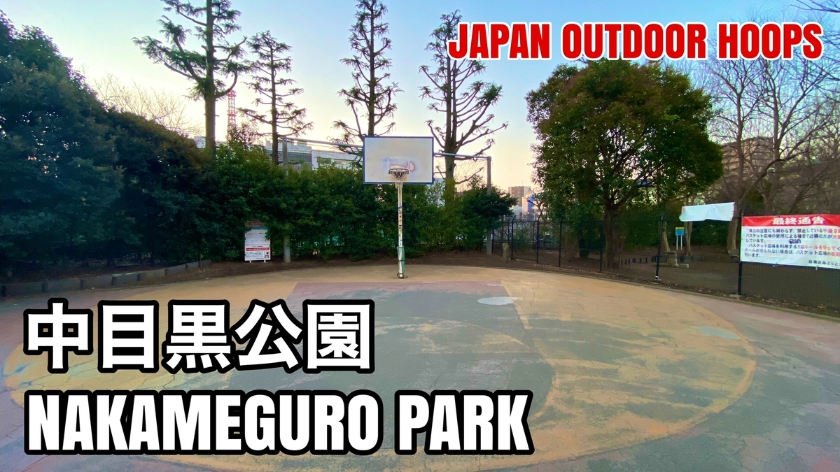 f:id:JAPAN-OUTDOOR-HOOPS:20210207200045j:plain