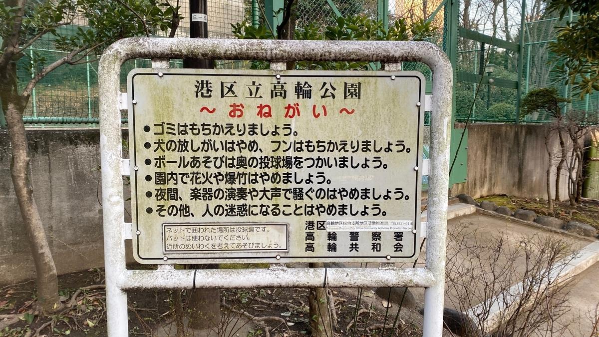 f:id:JAPAN-OUTDOOR-HOOPS:20210210184640j:plain
