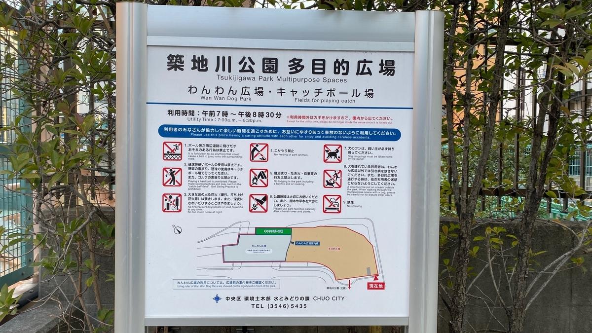 f:id:JAPAN-OUTDOOR-HOOPS:20210213212458j:plain