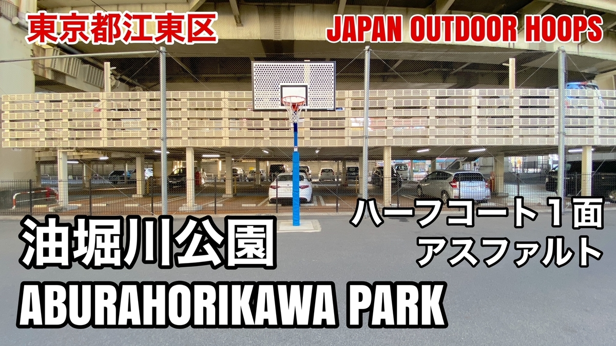 f:id:JAPAN-OUTDOOR-HOOPS:20210213213453j:plain