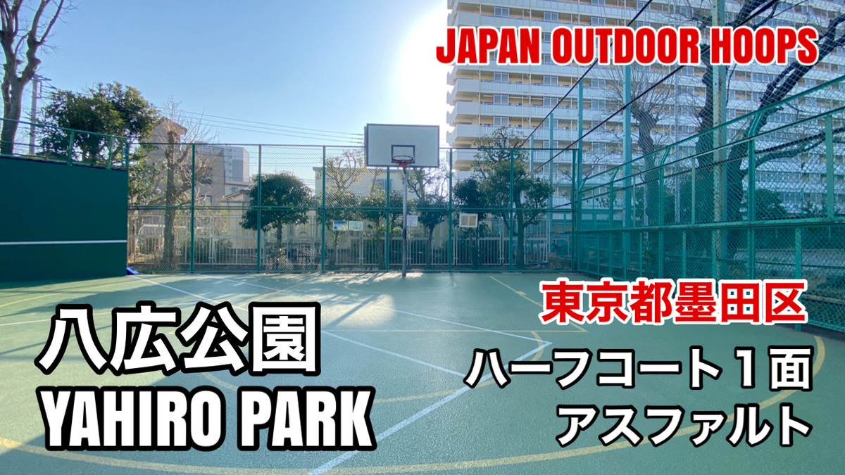 f:id:JAPAN-OUTDOOR-HOOPS:20210213215254j:plain
