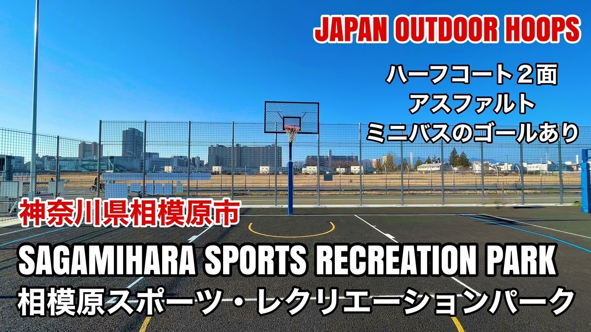 f:id:JAPAN-OUTDOOR-HOOPS:20210228164639j:plain