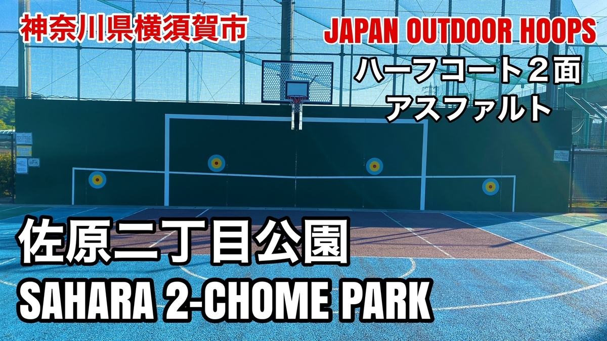 f:id:JAPAN-OUTDOOR-HOOPS:20210414094754j:plain