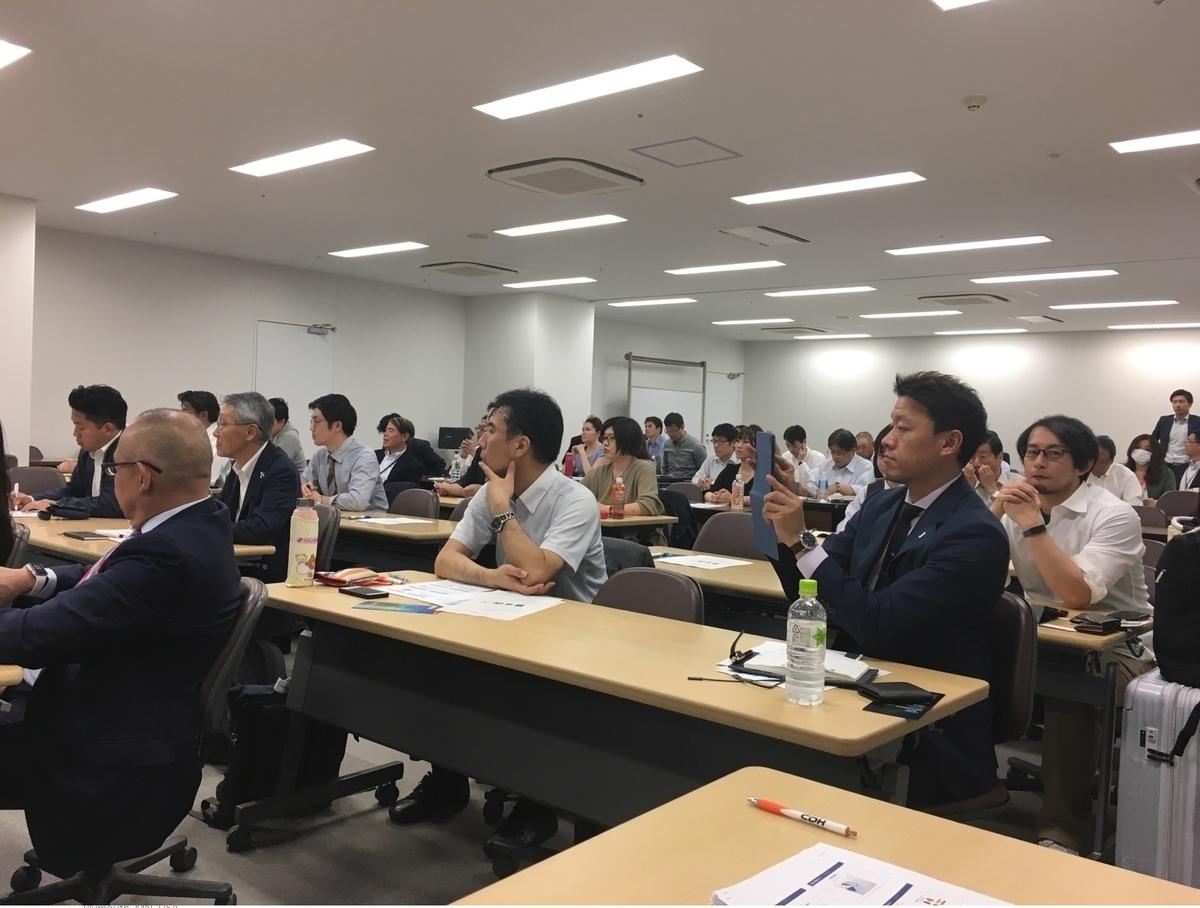 f:id:JAPAN2america:20191223065857j:plain