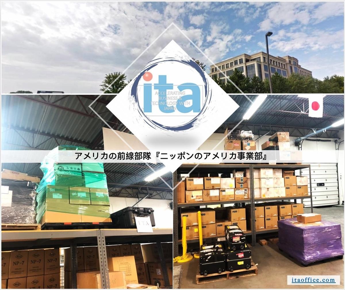 f:id:JAPAN2america:20200418091446j:plain