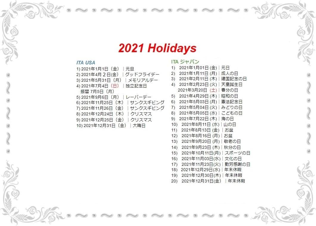 f:id:JAPAN2america:20210103041148j:plain