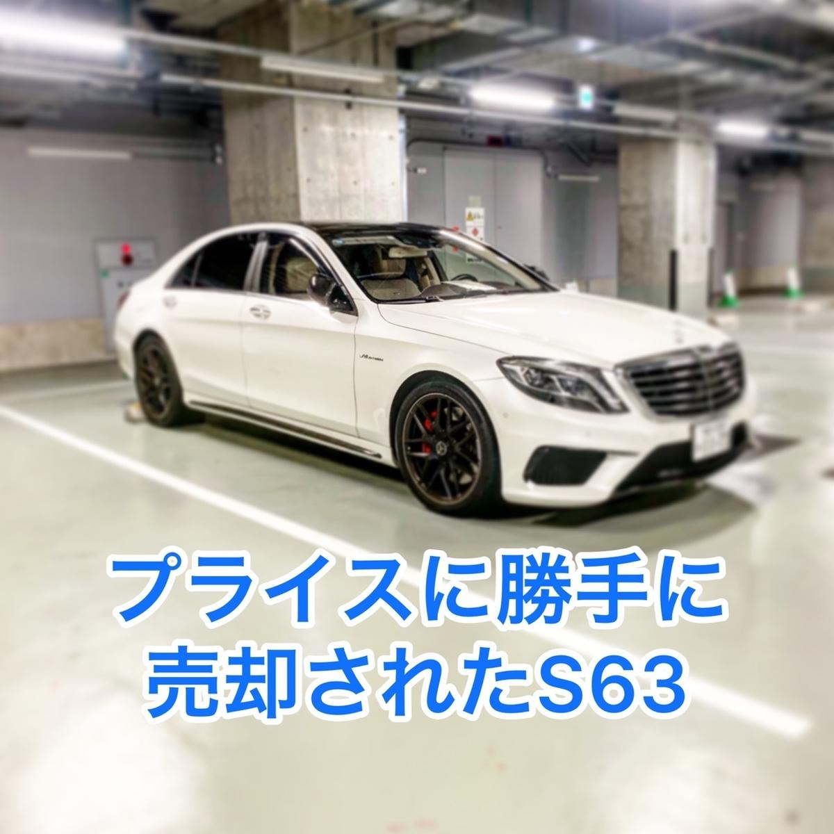 f:id:JAPANUNIT:20200115170026j:plain