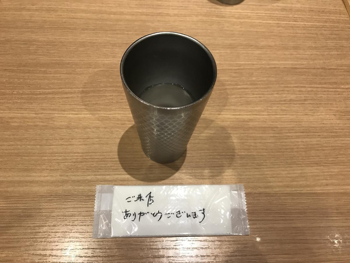 f:id:JAPANUNIT:20200131160017j:plain