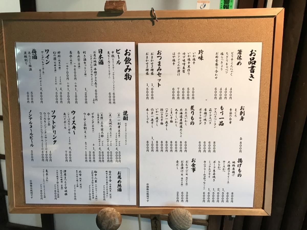f:id:JAPANUNIT:20200203230647j:plain