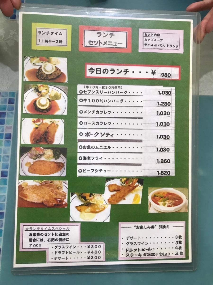 f:id:JAPANUNIT:20200207162700j:plain