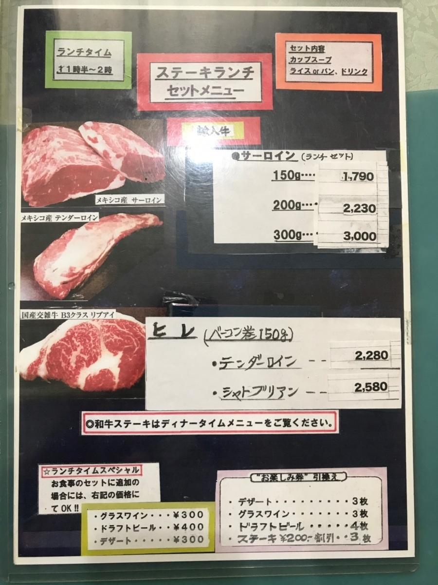 f:id:JAPANUNIT:20200207162722j:plain