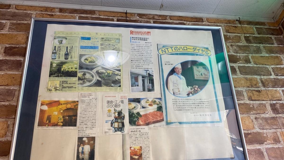 f:id:JAPANUNIT:20200207164111j:plain
