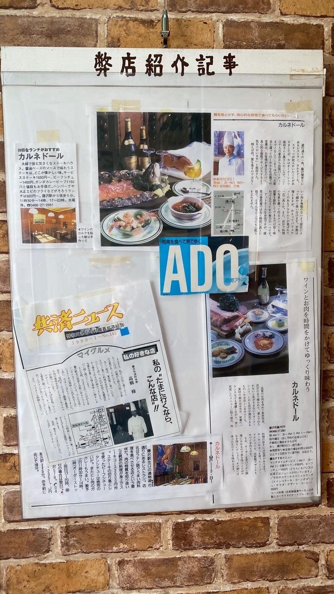 f:id:JAPANUNIT:20200207164136j:plain