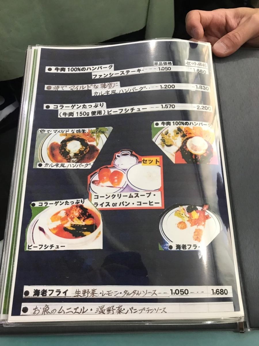 f:id:JAPANUNIT:20200207164813j:plain
