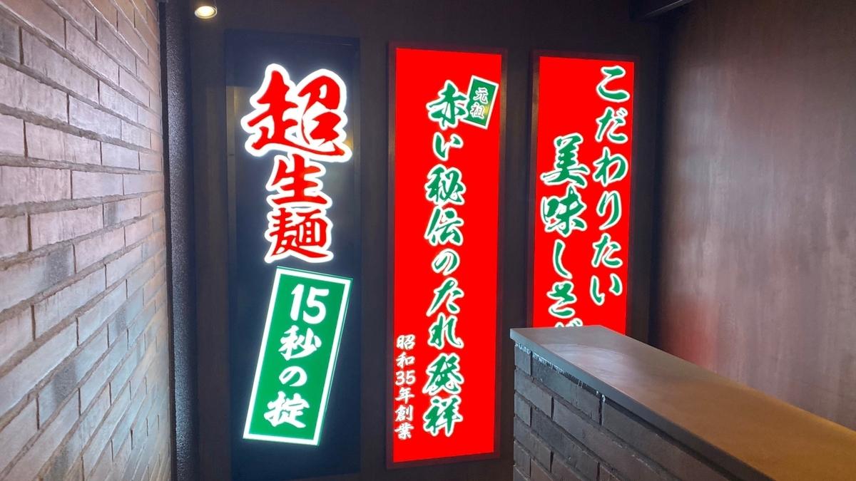 f:id:JAPANUNIT:20200207173541j:plain