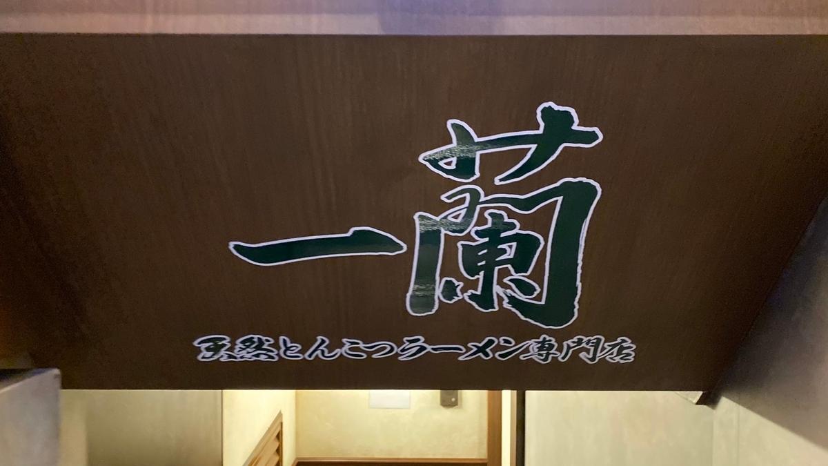 f:id:JAPANUNIT:20200207173553j:plain