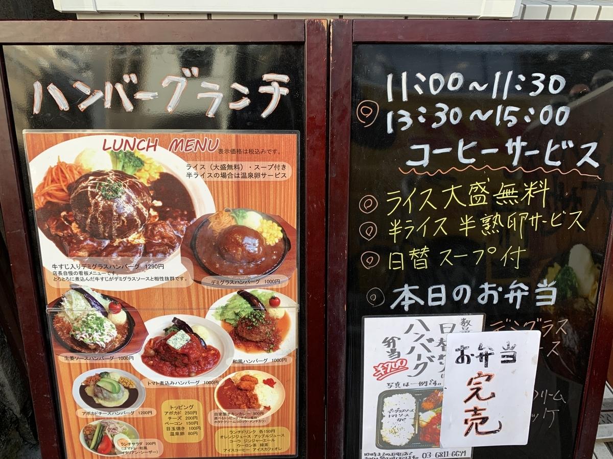f:id:JAPANUNIT:20200210192708j:plain