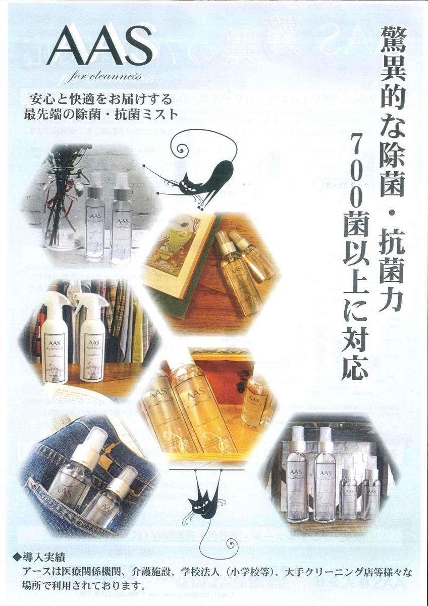 f:id:JAPANUNIT:20200217191659j:plain